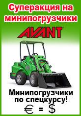 avant_12_04.jpg