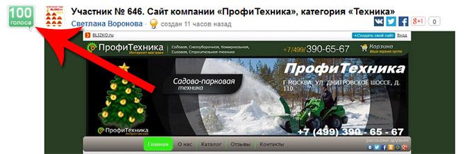 for_news_10-12.jpg